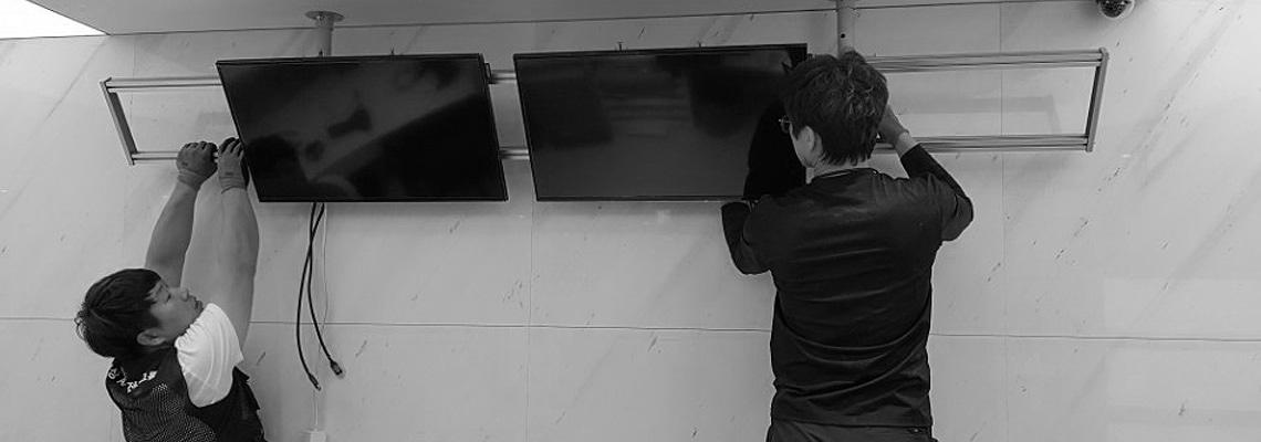 천장형TV설치